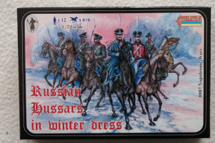 Strelets 1/72 ST0087 Russian Hussars in Winter Uniform (Napoleonic)